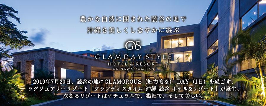 GLAMDAY STYLE  HOTEL & RESORT