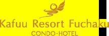 カフー リゾート フチャク コンド・ホテル 沖縄 宿泊