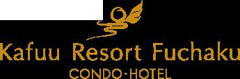 카후 리조트 후차쿠  콘도·호텔